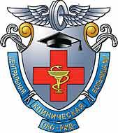Камчатская городская больница 2